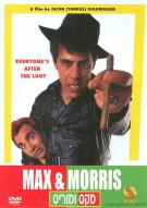 Max & Morris Movie