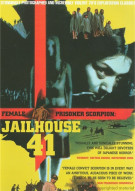 Female Prisoner Scorpion: Jailhouse 41 Movie