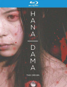 Hana-Dama: The Origins (Blu-ray + DVD Combo) Blu-ray