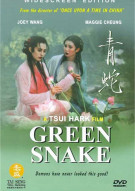 Green Snake Movie