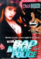 Bad Movie Police: Case 2 - Chickboxer Movie