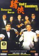 God Of Gamblers II Movie
