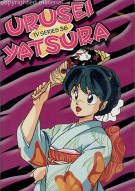 Urusei Yatsura TV-36 Movie