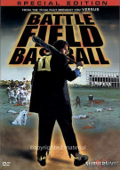 Battlefield Baseball: Special Edition Movie