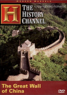 Modern Marvels: Great Wall Of China, The Movie