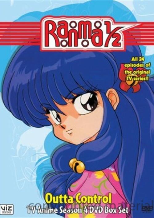 Ranma 1/2: Season 4 - Outta Control 2007 Edition Movie