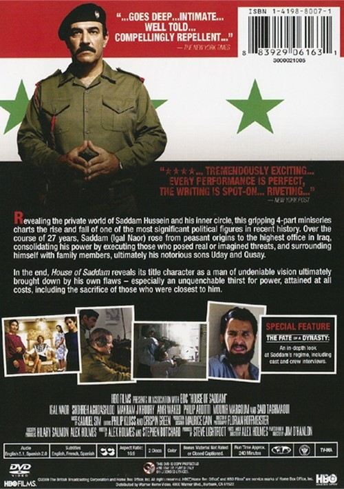 house of saddam dvd 2008 dvd empire