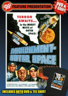 Assignment: Outer Space DVDTee (Large) Movie