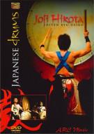 Japanese Drums: Joji Hirota & Hiten Ryu Daiko Movie