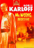 Mr. Wong, Detective Movie