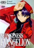 Neon Genesis Evangelion Collection 0:8 Movie