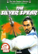 Silver Spear, The Movie