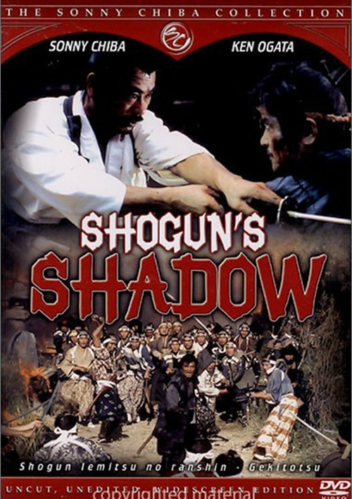 Shoguns Shadow:  The Sonny Chiba Collection Movie