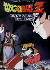 Dragon Ball Z: Great Saiyaman - Final Round Movie