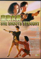 She Shoots Straight Movie