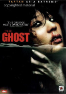 Ghost, The Movie