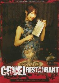 Cruel Restaurant Movie