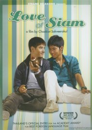Love Of Siam Movie