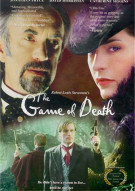 Game Of Death, The Movie