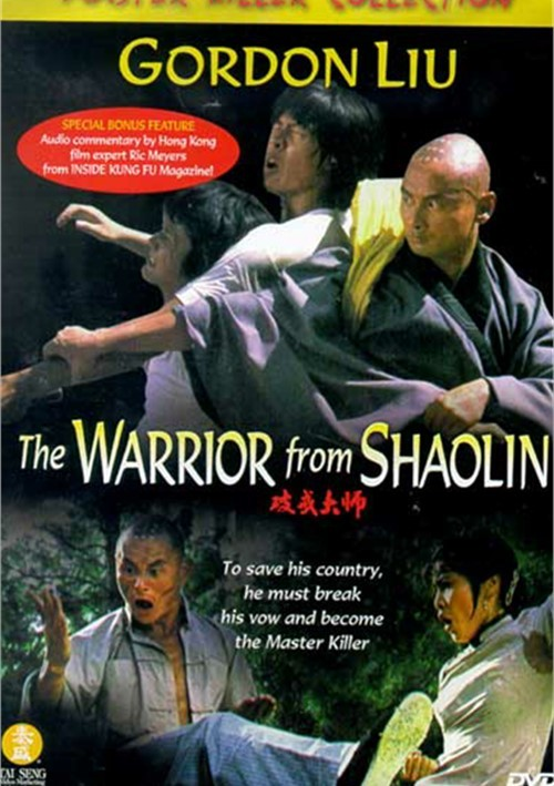 Warrior From Shaolin Movie