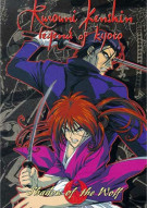 Rurouni Kenshin #7: Shadow Of The Wolf Movie