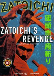 Zatoichi: Blind Swordsman 10 - Zatoichis Revenge Movie