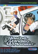 Youre Under Arrest: Volume 1 Movie