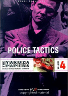 Yakuza Papers, The: Police Tactics - Volume 4 Movie