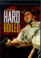Hard Boiled: The Criterion Collection Movie