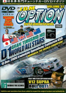 JDM Option International: Volume 37 - 2006 D1 World All Stars Movie