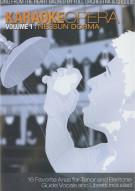 Karaoke Opera: Volume 1 - Nessun Dorma Movie
