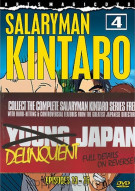 Young Japan: Ley Lines / Salaryman Kintaro: Part 4 (2 Pack) Movie