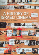 History Of Israeli Cinema, A Movie