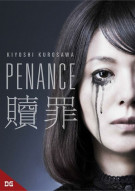 Penance Movie