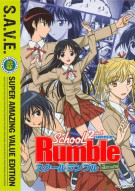 School Rumble: The Complete Second Season / OVAs - SAVE Movie