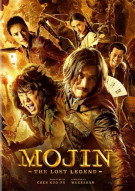 Mojin: The Lost Legend Movie