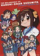 Melancholy Of Haruhi-Chan Suzumiya & Nyoroni Churuya-San, The: The Complete Series Movie