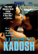Kadosh Movie