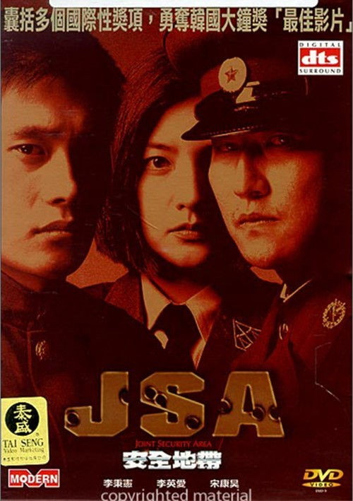 J.S.A.: Joint Security Area Movie