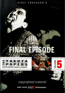 Yakuza Papers, The: Final Episode - Volume 5 Movie