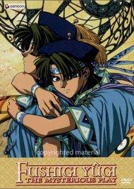 Fushigi Yugi: The Mysterious Play - Volume 7 Movie