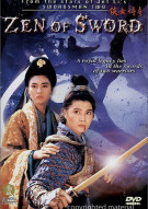 Zen Of Sword Movie