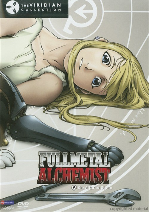 Fullmetal Alchemist: Volume 8 - The Altar Of Stone Movie