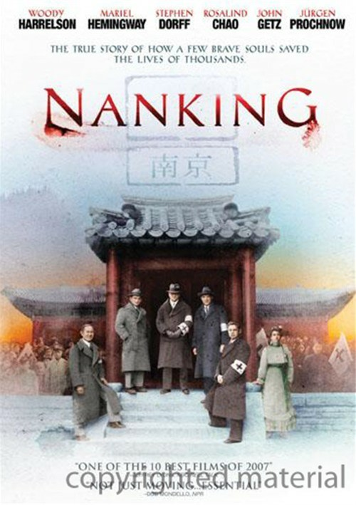 Nanking Movie