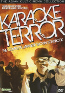Karaoke Terror: The Complete Japanese Showa Songbook Movie