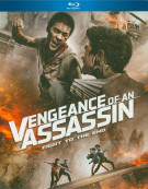 Vengeance Of An Assassin Blu-ray