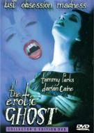 Erotic Ghost, The Movie