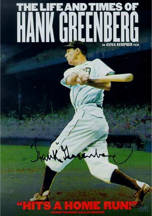 Life And Times Of Hank Greenberg, The Movie