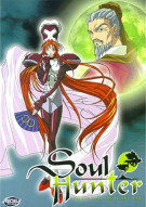 Soul Hunter 2: All The Queens Men Movie
