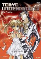 Tokyo Underground: The Promise -  Volume 3 Movie